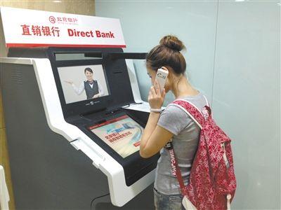 北京银行直销金融带来便捷视频琴曲练银行图片