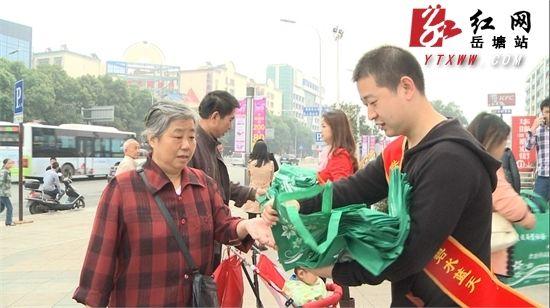 """湘潭岳塘区2013年""""两型社会""""建设工作稳中求进亮点突出"""