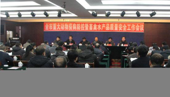 邵阳市重大动物疫病防控连续七年获评全省先进