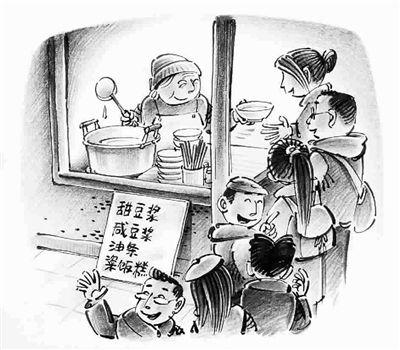 老上海传统小吃手绘