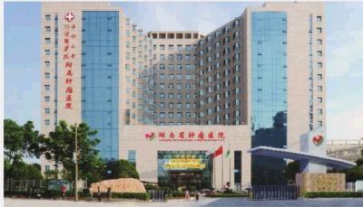 湖南省肿瘤医院借力JCI完成品质升级