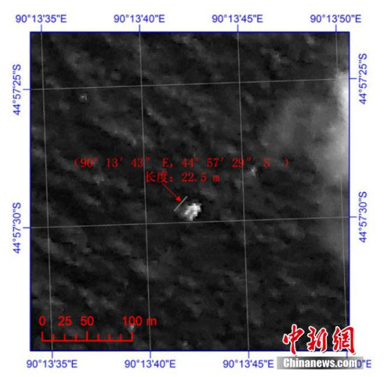 Chinese satellite found floating aircraft lost contact with the suspect about the slow progress of search
