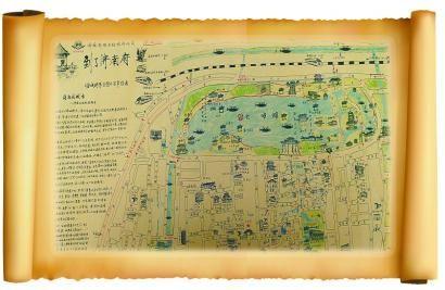 济南府手绘地图