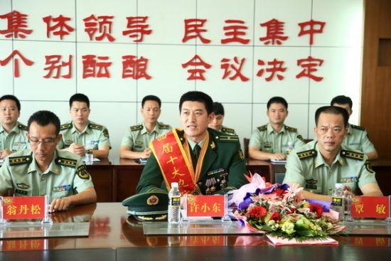 海南边防警官许小东获第四届