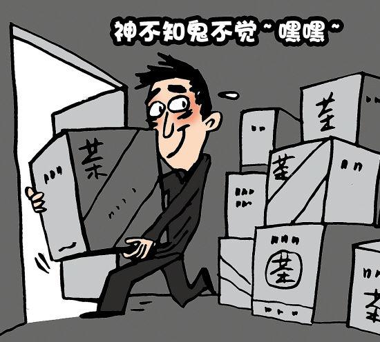 动漫 卡通 漫画 设计 矢量 矢量图 素材 头像 550_496