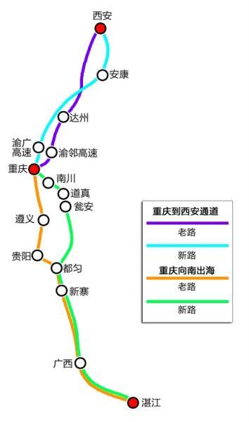 南道渝广高速后年通车重庆将添两条出省通道