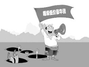 """""""免费港澳游""""结果人均消费过万"""