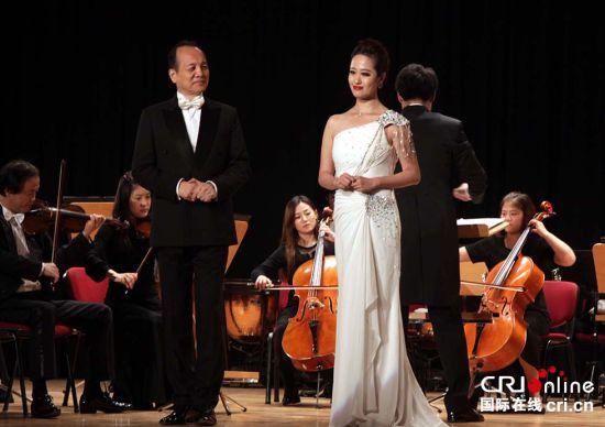 黑龙江交响乐团土耳其献艺庆祝孔子学院成立10周年