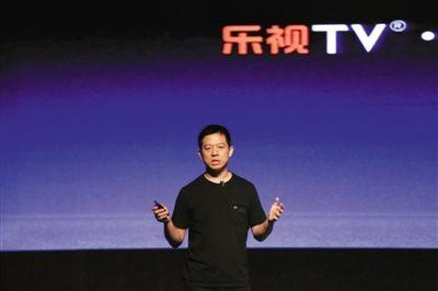贾跃亭:把乐视生态复制到全球