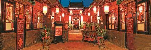 古代火锅店手绘元素