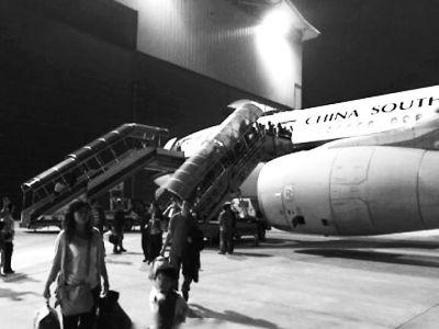 执飞珠海至北京的南航cz3739航班为一架空客a330飞机