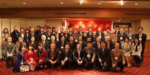 北海道中国会举办2014年度总会华侨华人参加