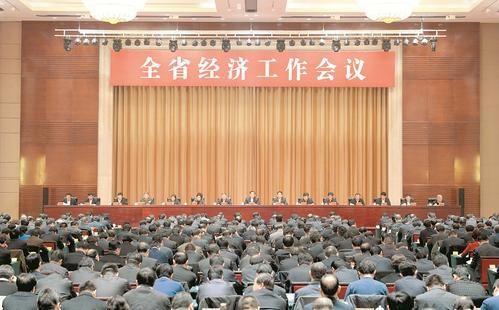 2019经济工作总基调_2019年安乡县委经济工作会议报告解读之二