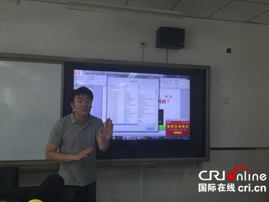 记者体验网络安全知识进课堂网络安全教育刻不容缓