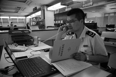 南京国地税联合开展大企业风险提醒