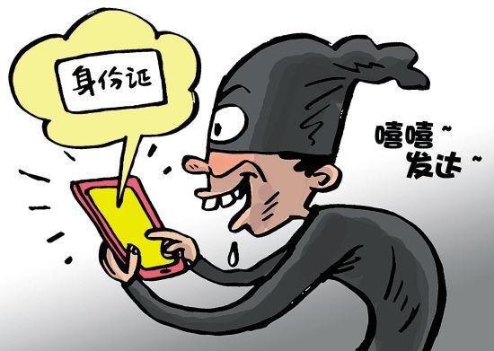 余额宝会被盗吗_广州一市民手机被偷后,在他人不知道密码的情况下,手机支付宝,余额宝