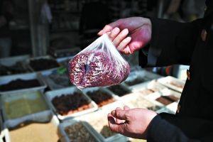 北京继重庆后发现染色花椒(图)