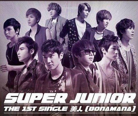 SJ《美人啊》连续60周雄踞台湾音乐榜榜首(图)