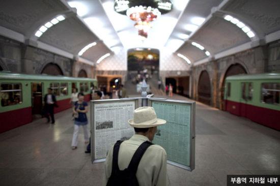 记者镜头下的平壤地铁感受朝鲜居民日常生活(组图)