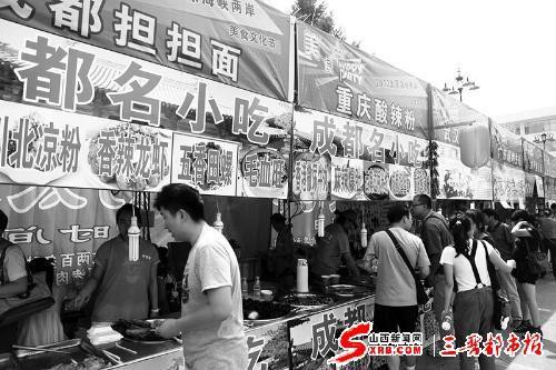 2013太原海峡两岸美食文化节圆满落幕:10余万市民家门口尝到台湾美食(图)