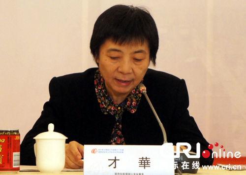 海外华媒发布《北京宣言》齐心协力传递中国好声音(图)