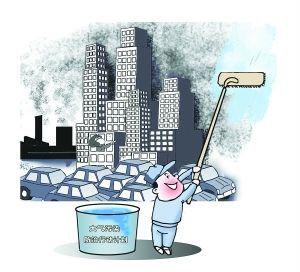 """六省区市""""挂图""""作战联防冬季大气污染"""