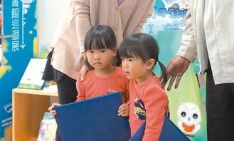 Taitung push a library to read up to 3 years old twins who look more than 500 books