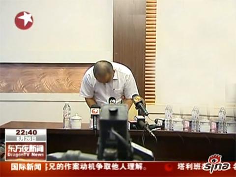 河南航空高管就坠机事故向社会鞠躬道歉