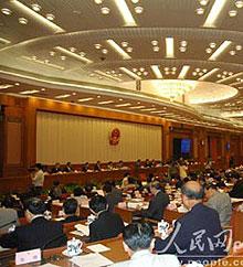 专题:十届全国人大常委会第16次会议