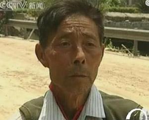 寻找地震路遇老人朱元云