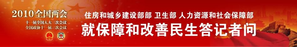 外交部长杨洁篪答中外记者问