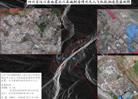 卫星遥感图片