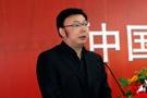 吴锡俊先生在台上发言