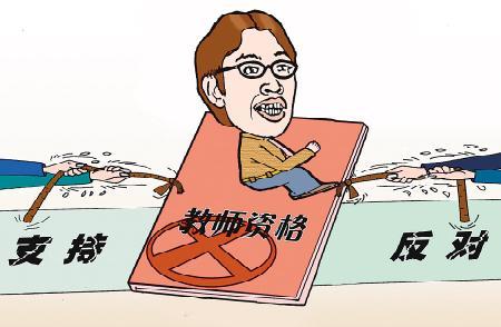 陈一舟:让范跑跑下课体现公众权利尊严