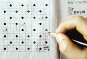 乔杉:小学一年级数学题为何如此雷人小学杭州余杭良山图片