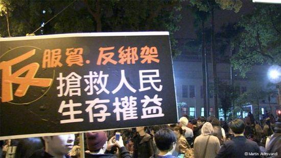 """占领""""立法院""""的台湾所谓""""学运""""昨天进一步升级。"""