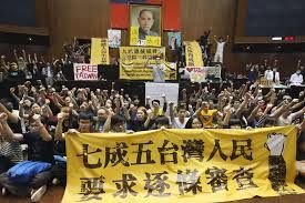 台湾反服贸示威达到最近几年的最大群众抗议规模。