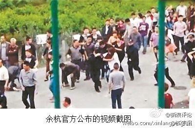 一旦打砸和袭警发生,执法机关必须予以制止。