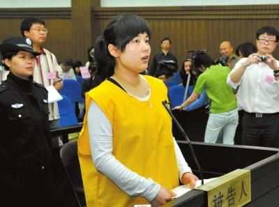 """东阳市如此神速地介入调查,而且又神速地宣布,""""陈军未涉及受贿问题"""",难以让人信服。"""
