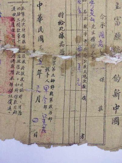 张志良的祖上能够把这么一笔资金借给新四军,其对革命事业是作出了贡献的