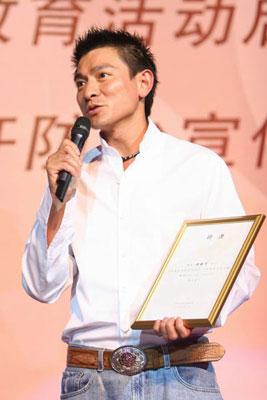 2007感动中国年度人物推荐:刘德华(图)