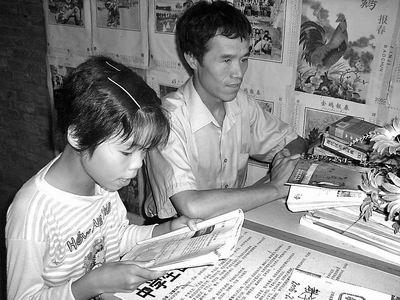 2007感动中国年度人物推荐:卢文建(图)