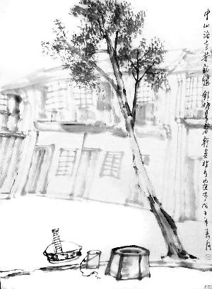 象棋主题广场手绘