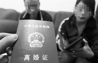 新人愚人节办结婚证却领到离婚证(组图)