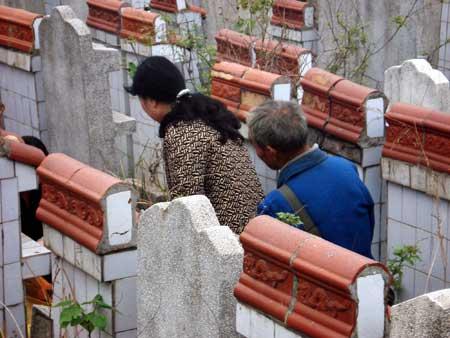 动画在笛子吹二胡拉乞丐喝彩索要费(图)早上好墓地好祖国表情图片