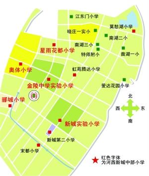 南京各区划分地图
