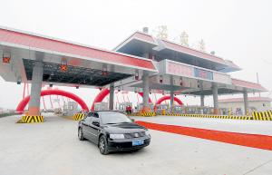 京昆(张石)高速公路石家庄段竣工通车