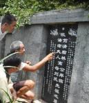 农家珍藏清代道光年间御赐匾额(图)