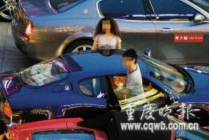 26辆豪华跑车超速飙车遭交警拦截(组图)