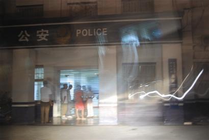 受伤报警人家属在派出所内遭围殴